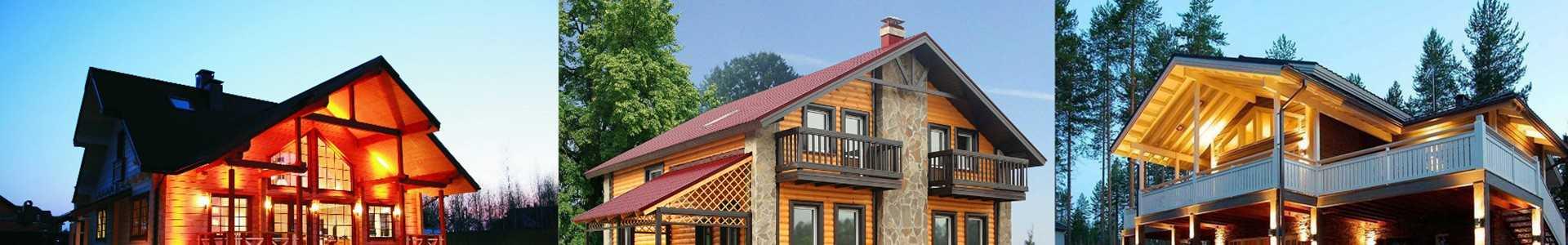 Строительство домов Дешево | недорогие цены в Подмосковье