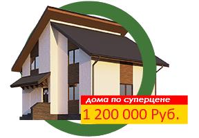 dom1 - Строительство домов