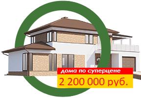 dom2 - Строительство домов