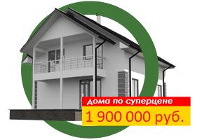 dom3 - Строительство домов