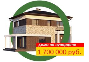 dom5 - Строительство домов