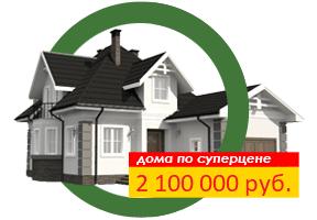 dom6 - Строительство домов