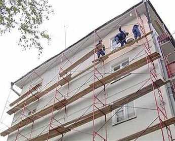 ремонт фасада зданний