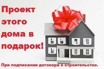 house with bow - Проект Д-01